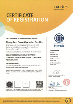GMPC certificate of Bause Cosmetics